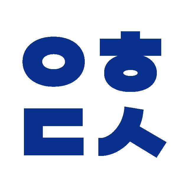 잇츠무비 로고